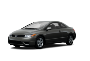 Used 2008 Honda Civic Ex Coupe 2d Prices Kelley Blue Book