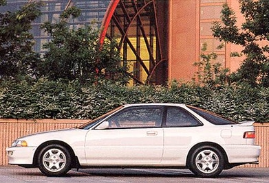 1993 Acura Integra | Pricing, Ratings, Expert Review | Kelley Blue Book