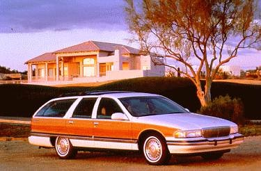 used 1995 buick roadmaster estate wagon 4d prices kelley blue book used 1995 buick roadmaster estate wagon