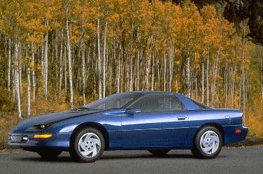 1995 Chevrolet Camaro   Pricing, Ratings, Expert Review   Kelley