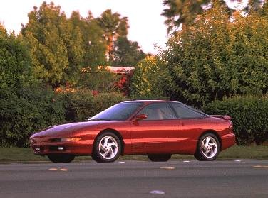 Used 1995 Ford Probe Values Cars For Sale Kelley Blue Book