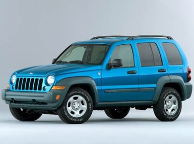 Used 2005 Jeep Liberty Values Cars For Sale Kelley Blue Book