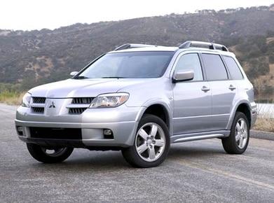 2005 Mitsubishi Outlander   Pricing, Ratings, Expert Review