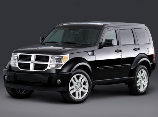 Used 2007 Dodge Nitro Values Cars For Sale Kelley Blue Book