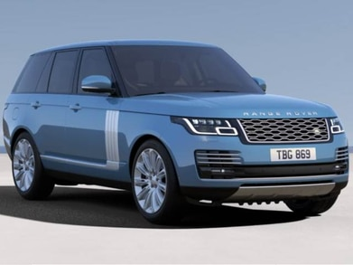 2019 Land Rover Range Rover | Pricing, Ratings, Expert