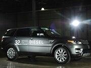 2016 Range Rover Diesels