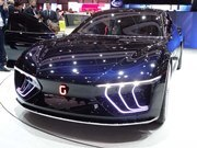 Italdesign GEA Concept