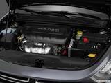2015 Dodge Dart Engine photo