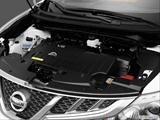 2014 Nissan Murano Engine photo