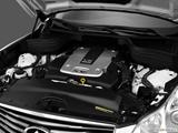 2014 Infiniti QX50 Engine photo