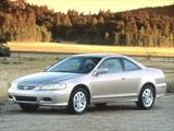 2001 honda accord ex coupe 2d used car prices kelley blue book. Black Bedroom Furniture Sets. Home Design Ideas